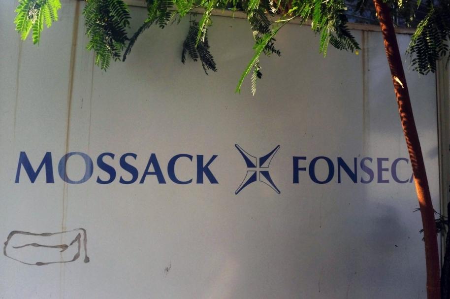 Mossack Fonseca (AFP)
