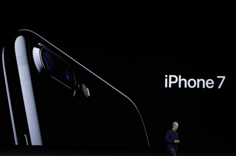 IPhone7: Apple presenta los