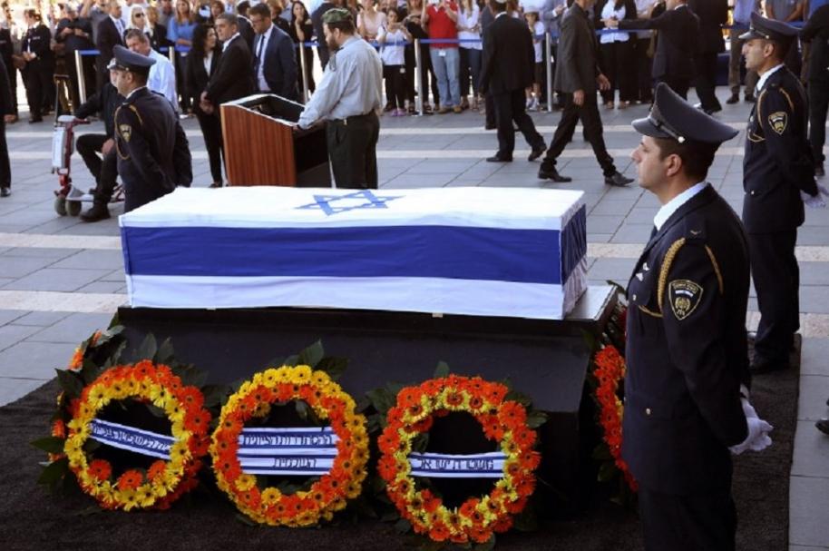 Funeral de Shimon Peres
