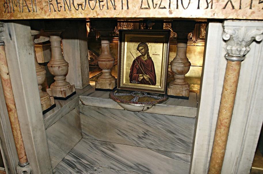 Santo sepulcro