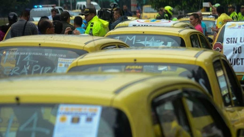 Uber Cartagena