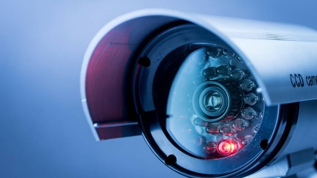 Fondo de vigilancia y seguridad