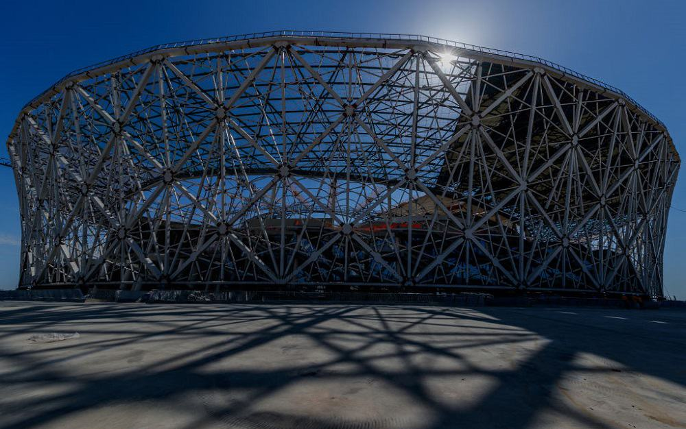 Volgogrado Arena - Pulzo.com